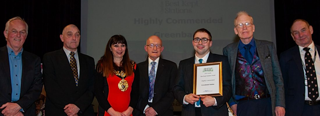 Greenbank - Best Kept Gardens Highly Commended